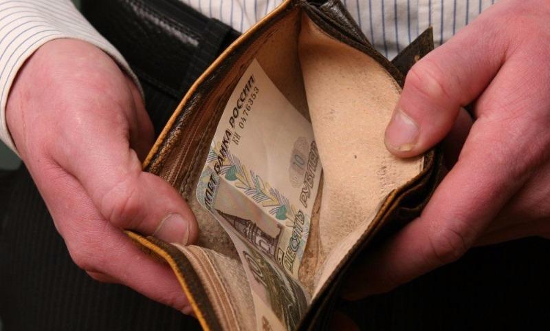 Россиянам предсказали бедность и дальнейшее повышение налогов