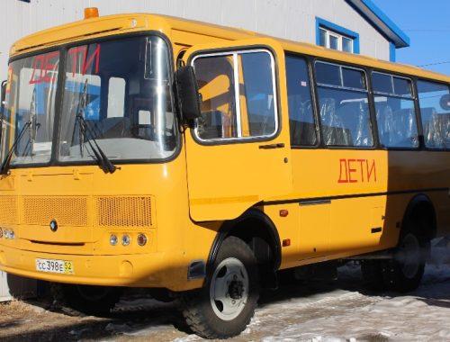 Пять школьных автобусов поступили в ЕАО