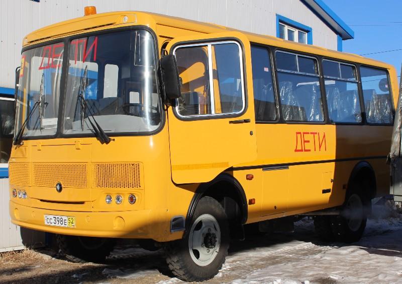 Общественные активисты добиваются возобновления работы школьного автобуса по маршруту «Кирга – Биробиджан»