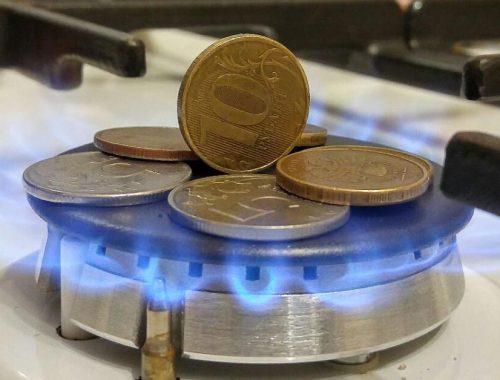 Стали известны расценки на газ в ЕАО на 2021 год