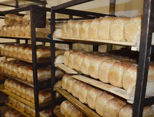 С 1 февраля в ЕАО почти на 10% подорожал хлеб