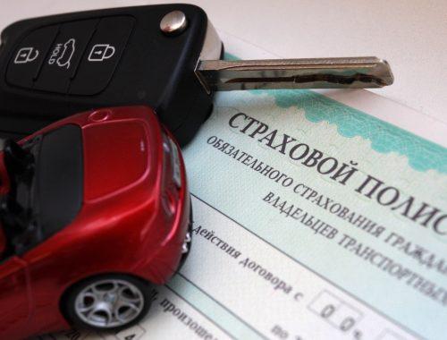 Новые тарифы ОСАГО вступили в силу с января