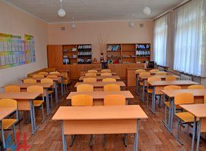 С 30 марта по 3 апреля биробиджанские школьники не будут учиться