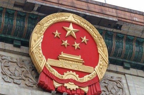 Китайцы назвали отношения с США более важными, чем с Россией