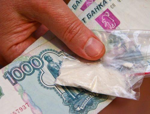 Трое биробиджанцев решили подзаработать на продаже героина