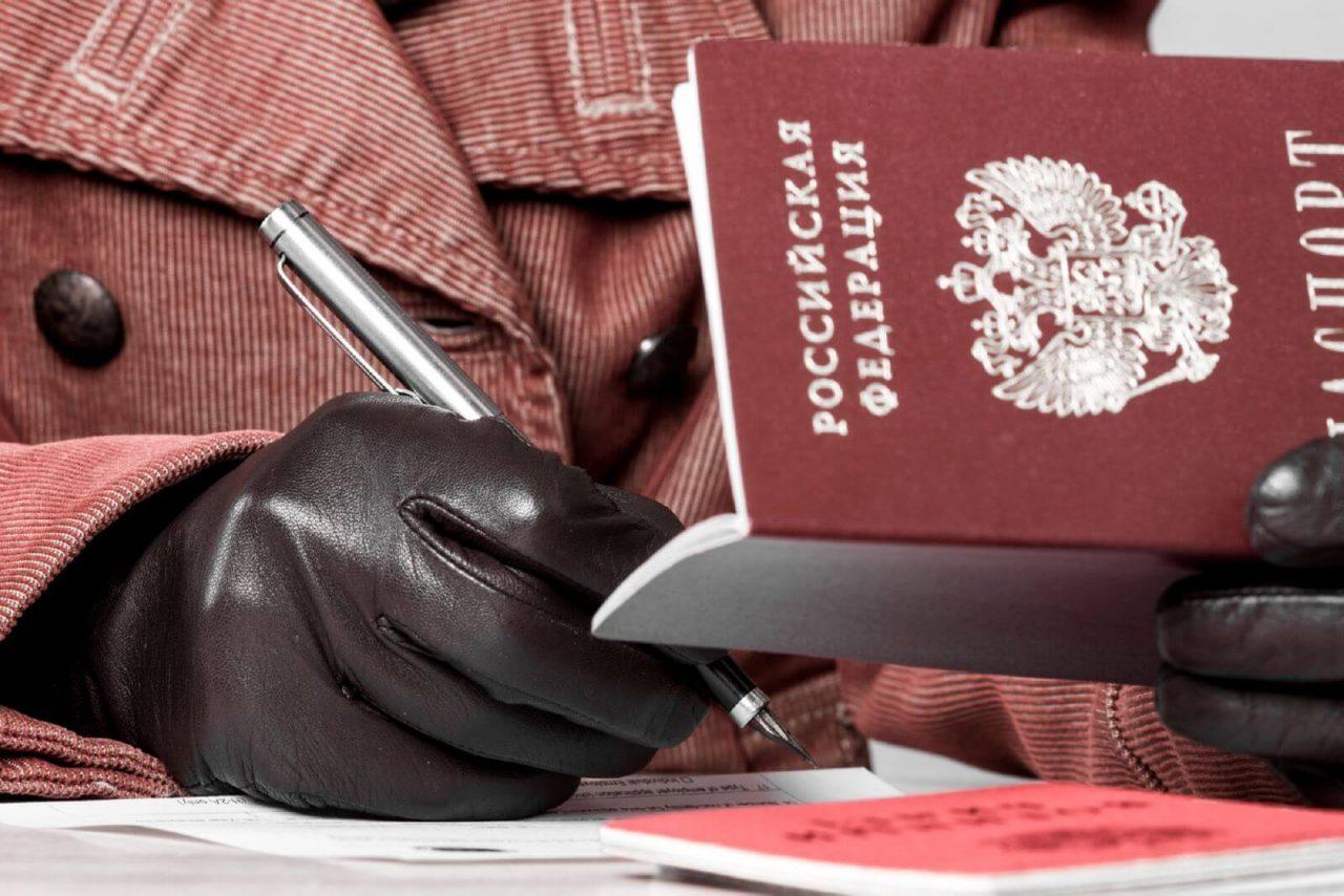 Биробиджанка фиктивно зарегистрировала 17 иммигрантов у себя в квартире