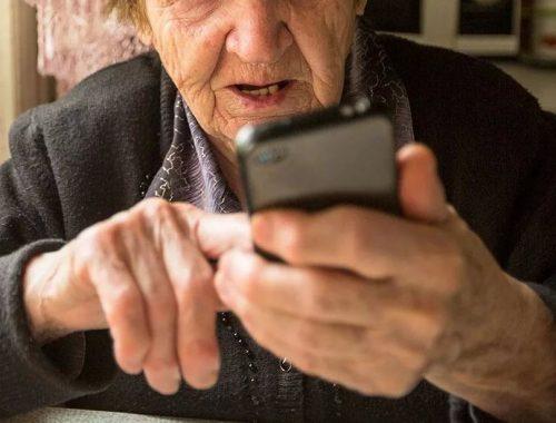 В Биробиджане пенсионерка отдала мошенникам 100 тысяч рублей