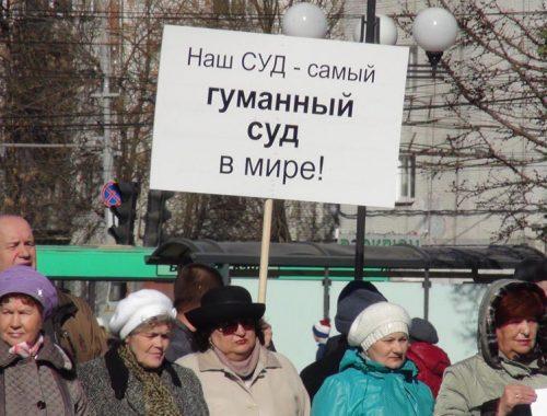 Суд назначил 5 тысяч рублей компенсации девушке, которой в полиции коленом проломили кости лица