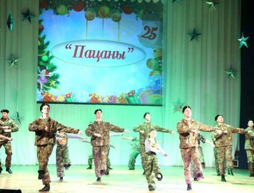 Танцевальный коллектив «Сюрприз» отметил 25-летие