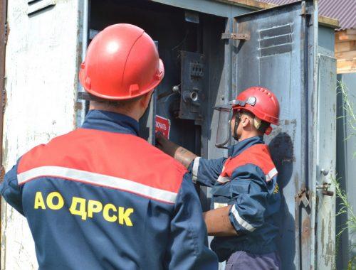 Обратная связь. Энергетики ЕАО ответили на жалобу жителей ул. Кутузова