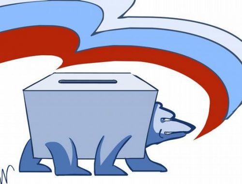 «Единороссы» в Заксобрании ЕАО проголосовали за изменение избирательной системы на муниципальных выборах