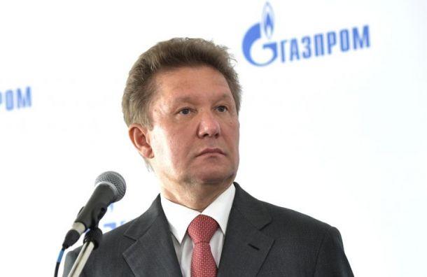 У главы «Газпрома» нашли квартиру за 1 млрд рублей
