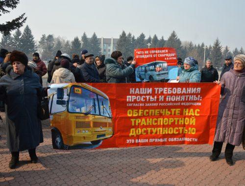 Успех народного протеста: новый автобусный маршрут появился в Биробиджанском районе