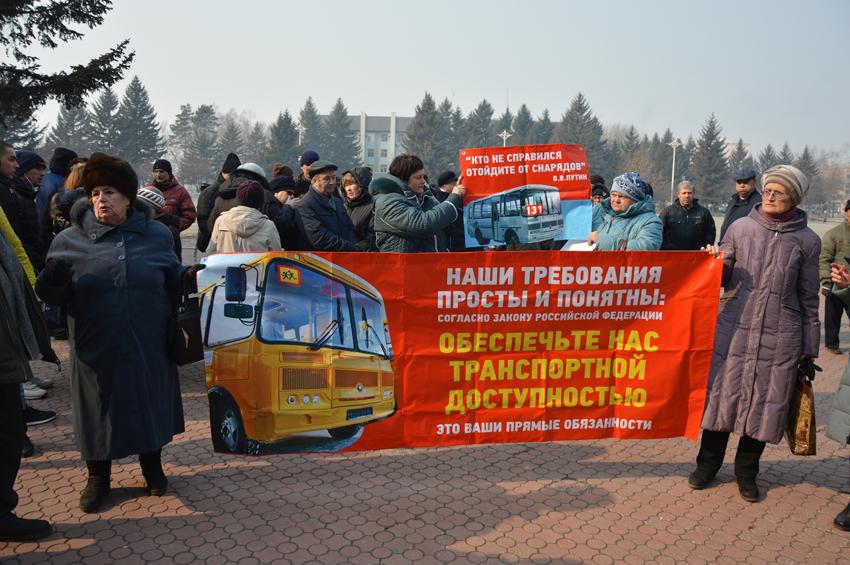 «Начальника управления автодорог – в отставку!» К пикетчикам из Кирги и Раздольного не вышел ни один чиновник правительства ЕАО (ФОТО, ВИДЕО)