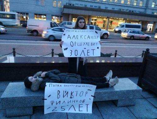 В России возбудили первое административное дело из-за вовлечения несовершеннолетних в несанкционированные акции
