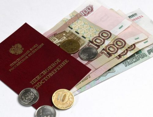 Стало известно, кто останется без прибавки к пенсии с 1 января