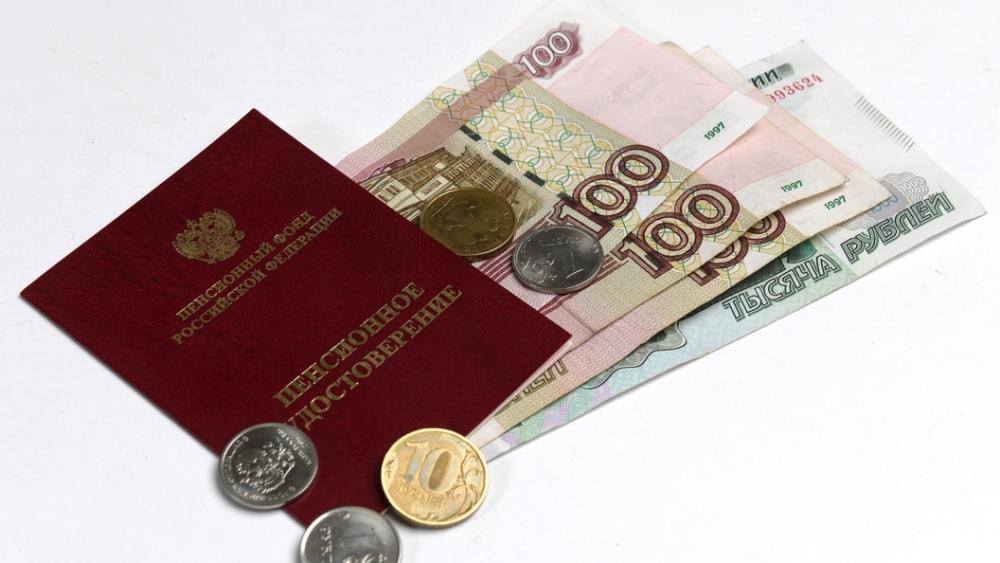 Минфин придумал для россиян гарантированный пенсионный продукт