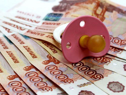 В Биробиджане злостная алиментщица задолжала своим детям более 200 тысяч рублей