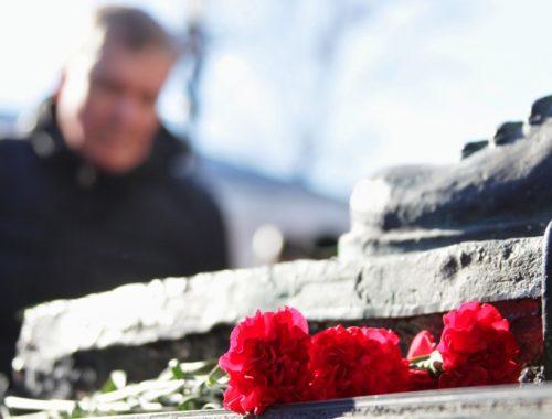 В ЕАО почтили память воинов-интернационалистов
