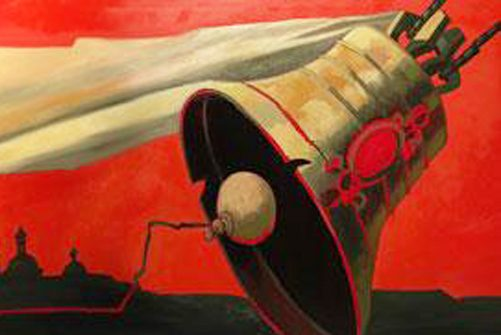 «Тихой сапой» хотят объединить поселения Облученского района в городской округ — жители Известкового бьют тревогу