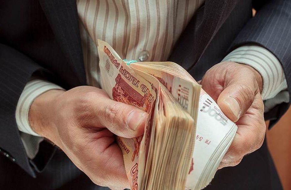 ЕАО заняла 73 место в рейтинге регионов РФ по финансовому благополучию населения