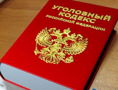 Прессинг депутатов и глав устроили в ряде поселений Облученского района ЕАО — готовятся заявления в правоохранительные органы