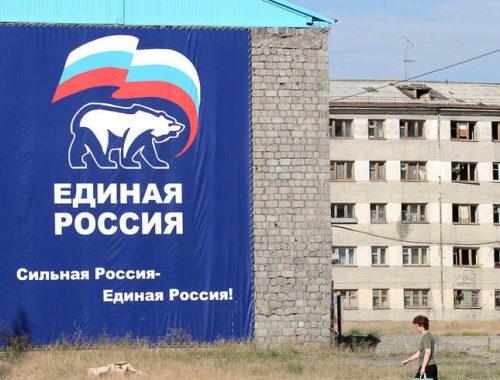 Единороссы пойдут на выборы в Мосгордуму «под прикрытием» и даже смогут критиковать власть