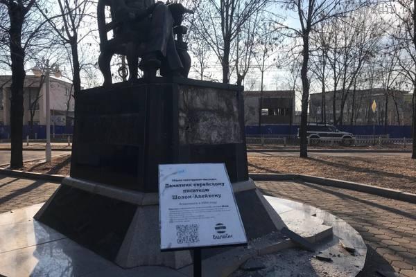 Специалисты ООО «Чистый город» восстановят плитку на памятнике Шолом-Алейхему