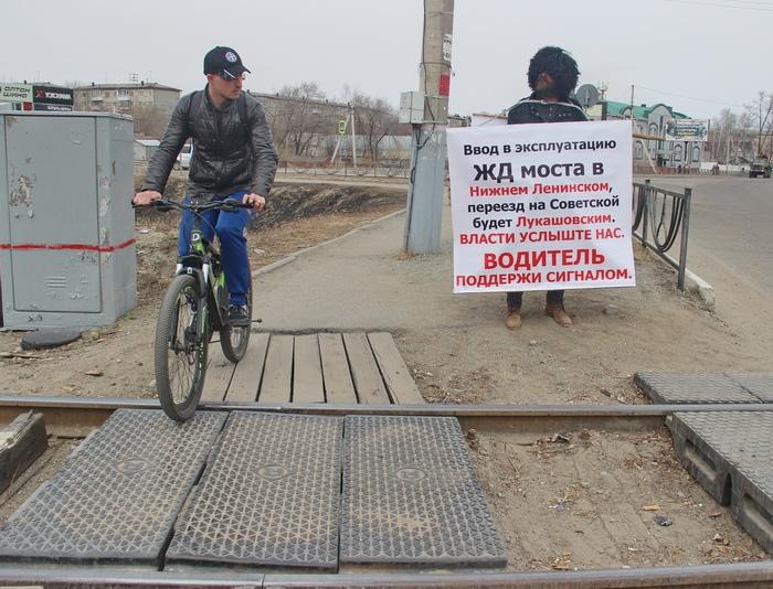 В бюджете Биробиджане нет средств на строительство путепровода на улице Советской