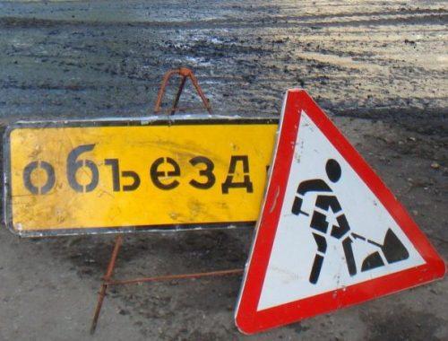 Из-за непогоды участок дороги по ул. Пушкина перекроют с 3 июня