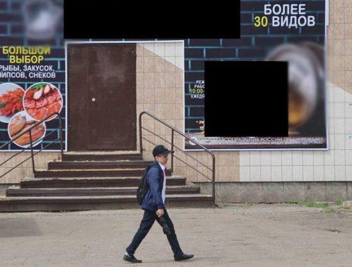 Нарушений нет: сотрудники Роспотребнадзора измерили расстояние между биробиджанской «пивнухой» и образовательными учреждениями