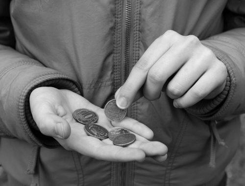ЕАО вошла в пятерку аутсайдеров рейтинга социально-экономического развития