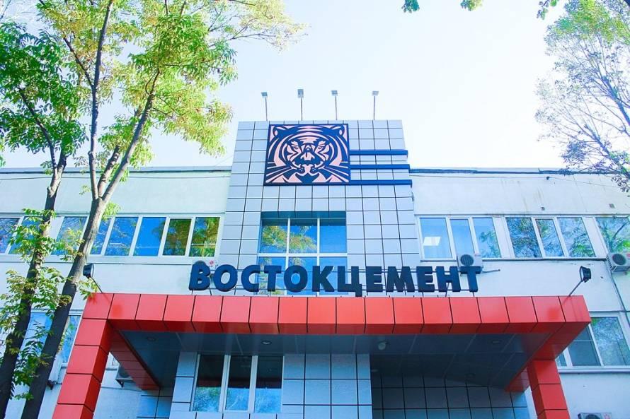 Следственный комитет частично разблокировал счета «Востокцемента»
