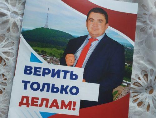 Когда начнёте работать, г-н Куликов?