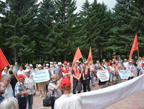 Прекратить грабёж трудового народа потребовали коммунисты Биробиджана на протестном митинге