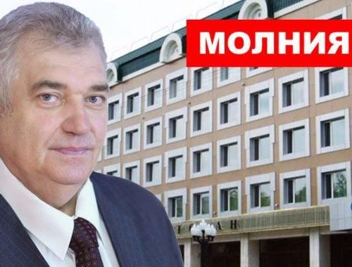 Приговор Виктору Солнцеву: два года условно без лишения права занимать госдолжности