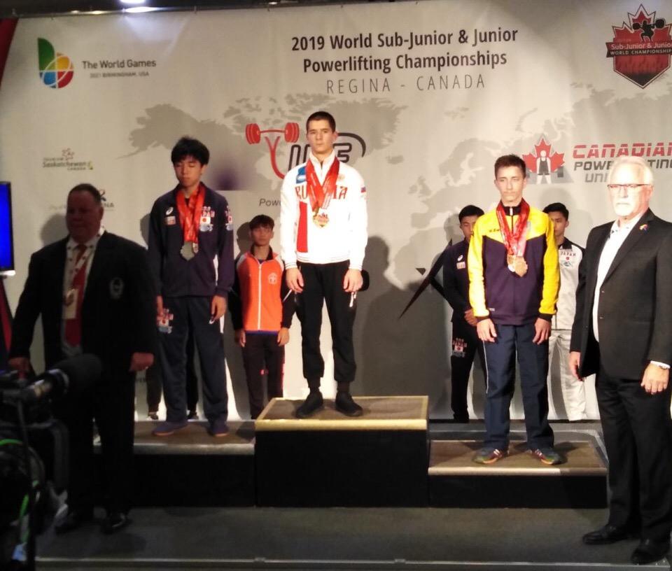 Биробиджанец одержал победу на первенстве мира по пауэрлифтингу среди субюниоров