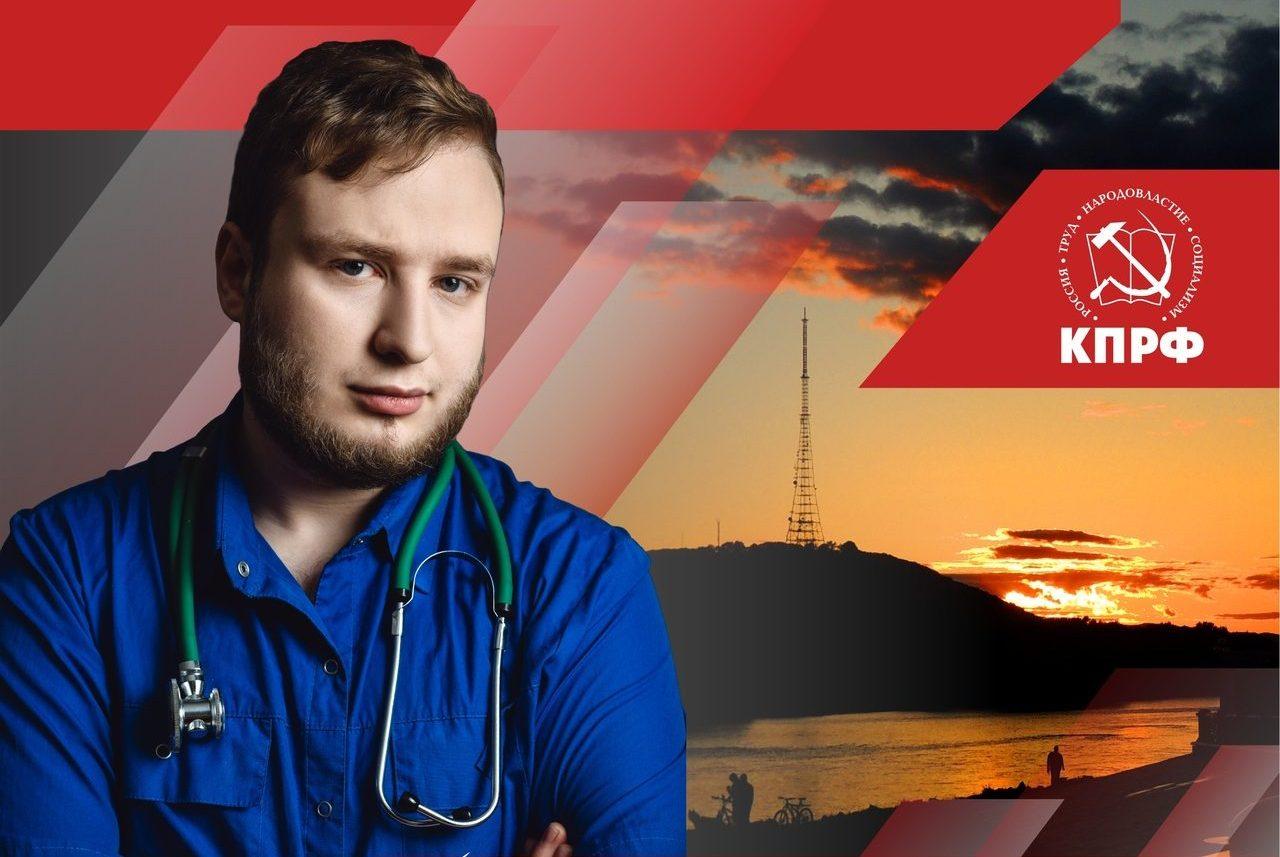 Прописать чиновникам красную пилюлю предлагает врач-терапевт областной поликлиники Дмитрий Нехзер