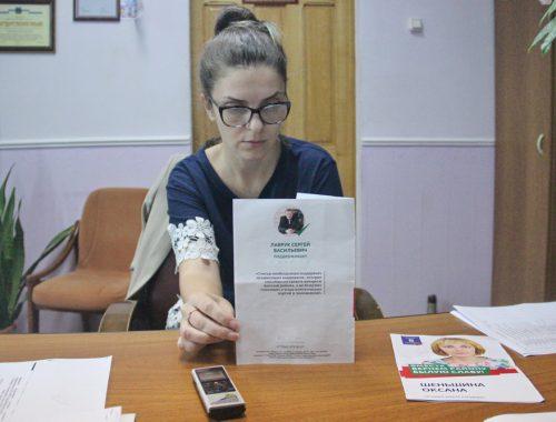 «Команда Лаврука» рвется во власть с нарушениями избирательного законодательства