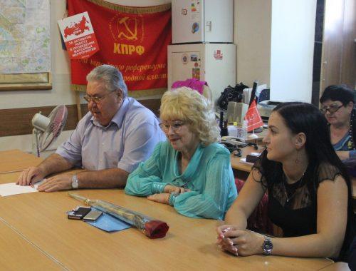 Депутаты гордумы от КПРФ сформировали фракцию. Её возглавил В. Сахаровский