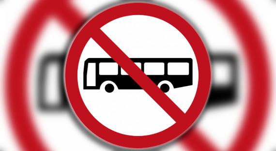 Опять закрыт проезд для автобусов по трассе «Амур» в ЕАО