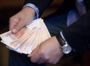 С 1 октября повысится зарплата чиновников