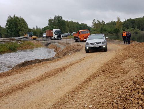 Из-за подъема уровня воды изменены сроки ремонта федеральной трассы в ЕАО