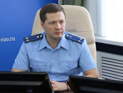 Новым прокурором Биробиджана назначен Антон Николенко