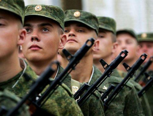 В России могут отменить военный призыв