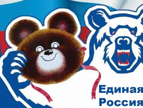 «Единая Россия» обложила оппозицию репрессивными законами в преддверии думских выборов