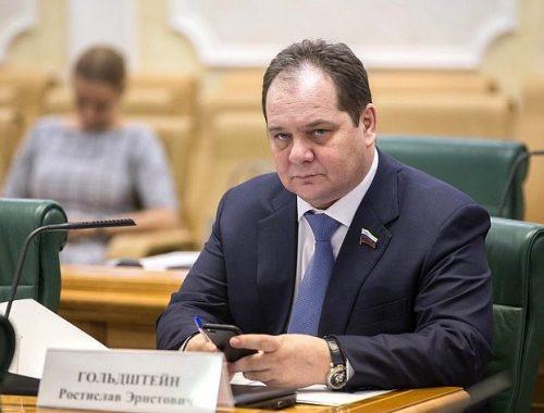 Диплом может помешать Ростиславу Гольдштейну стать губернатором ЕАО — СМИ