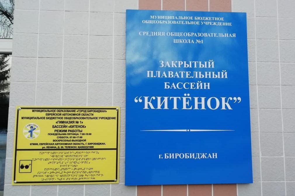 Роспотребнадзор начал проверку бассейна «Китёнок» после публикации «Набата»