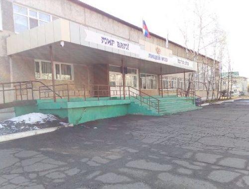 Суд приостановил деятельность предпринимателя, кормившего детей в лицее №23
