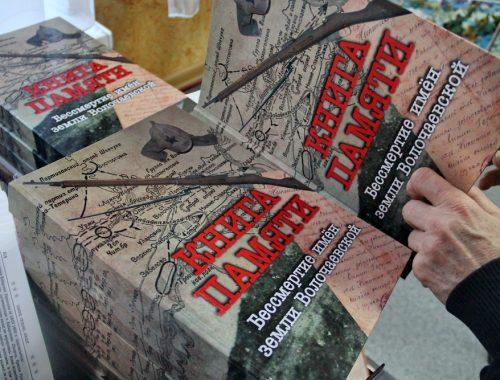 В ЕАО увековечили память об участниках Гражданской войны на Дальнем Востоке